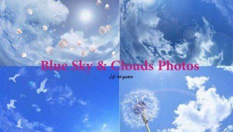 مجموعه تصاویر اسمان ابی و ابری