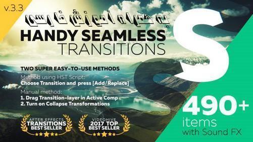 ۱6۰۰ ترنزیشن جادویی برای افتر افکت و پریمیر
