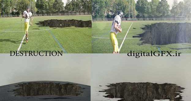 افکت ویدیویی تخریب و ویرانی( DESTRUCTION )