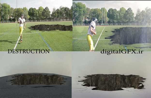 افکت تخریب و ویرانی( DESTRUCTION )