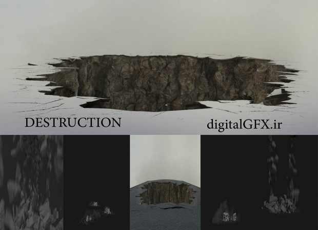 افکت تخریب و ویرانی ( DESTRUCTION )