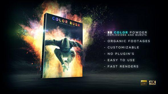 مجموعه فوتیج گردهای رنگی
