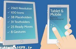 ابزار ساخت موشن گرافیک معرفی برنامه های موبایل