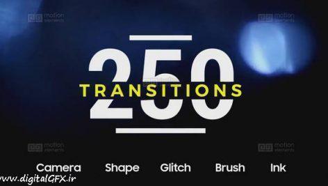 ۲۵۰ ترنزیشن جوهر و قلم مو افتر افکت