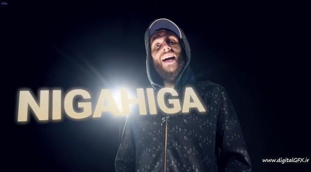 اموزش تکنیک حرکت متن با دوربین در موزیک ویدیوهای رپ