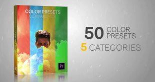 دانلود رایگان پریست پریمیر : ۵۰ پریست تنظیم رنگ