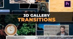 دانلود پروژه اماده پریمیر ۳D Gallery Transitions