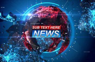 دانلود رایگان پروژه اماده افتر افکت : اخبار فوری