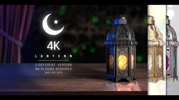 دانلود پروژه اماده افتر افکت : فانوس رمضان Lantern Ramadan