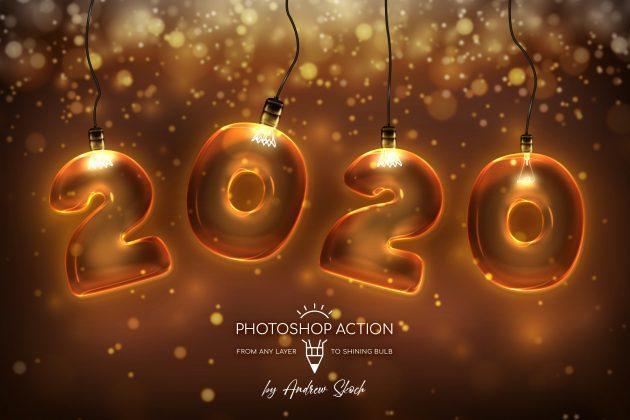 Screen 2020 630x420 3