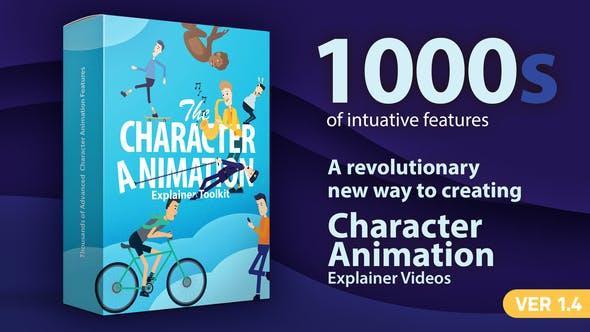 جعبه ابزار انیمیت شخصیت موشن گرافیک Character Animation Toolkit