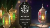 Ramadan Eid Lantern – 4K –