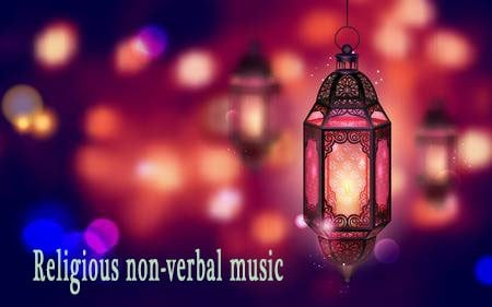 مجموعه موزیک بی کلام برای پروژه های اماده مذهبی و رمضان Religious music