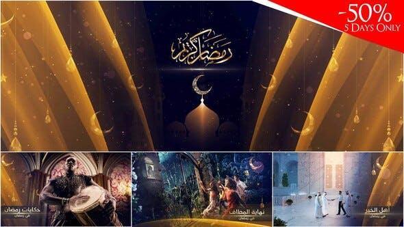 پروژه اماده تبلیغاتی ماه رمضان برای افترافکت Ramadan Promo