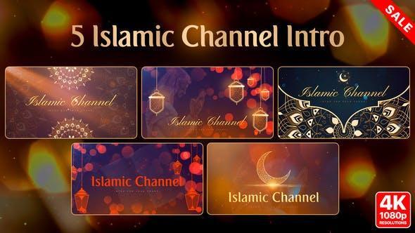 پروژه معرفی و نمایش لوگو مذهبی اسلامی افترافکت